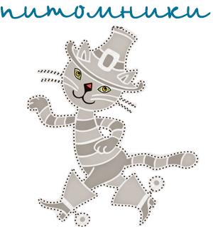 питомники кошек клуба Параллель